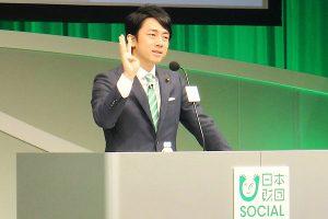 「ソーシャルイノベーションフォーラム2017」開幕、小泉進次郎氏らが登壇