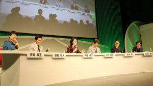 日本財団ソーシャルイノベーションフォーラム、来年は渋谷区で開催へ