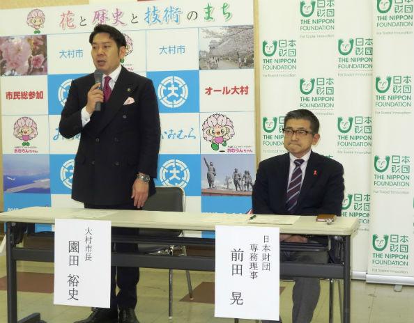 共同記者発表であいさつする園田裕史・大村市長。右は日本財団の前田晃・専務理事