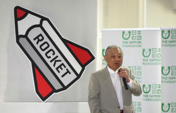 式典であいさつをする日本財団の笹川陽平・会長