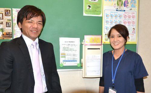 沖縄の「女性活躍」を支える3つのモデル 妊娠~職場復帰まで切れ目なく