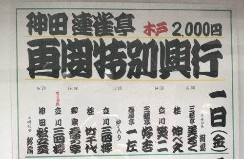 若手職人が語る江戸文字の魅力