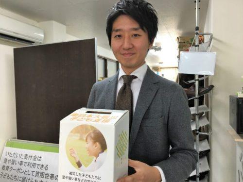 公益社団法人チャンス・フォー・チルドレン代表の今井悠介さん