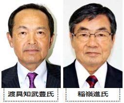名護市長選まで2ヵ月、辺野古再び争点 現職・新人の一騎打ちへ 公明の動向焦点