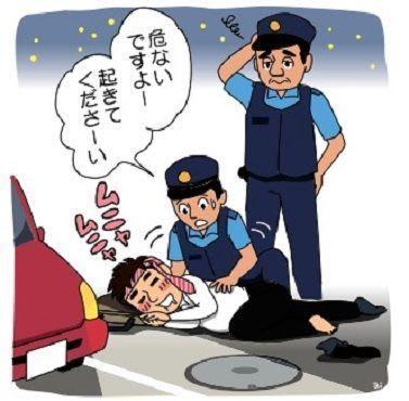 路上寝、条例で防げ 浦添署協議会 自治体に制定要請へ