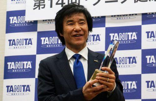 第14回タニタ健康大賞を受賞したサッカー選手、中山雅史