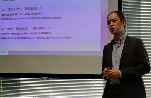 パーソル総合研究所との共同研究の結果を解説する法大大学院・石山恒貴教授