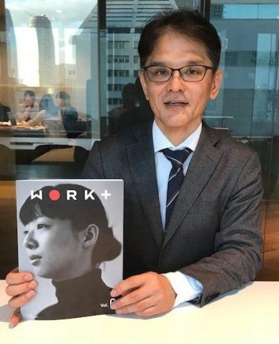 働くことの大切さを熱っぽく語る竹村さん