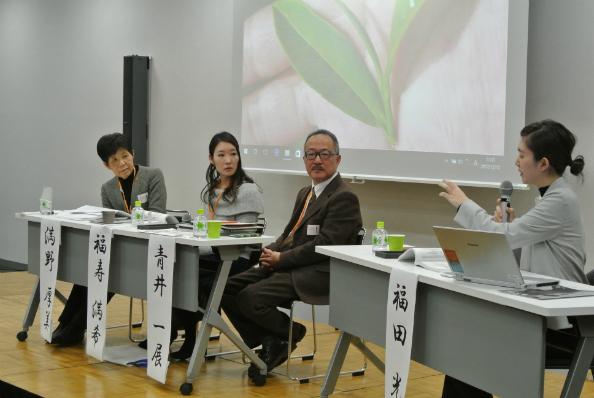 福田(日本財団)の質問に答える満野(にこにこくらぶ)氏、福寿ローランズプラス代表、青井ここ・からワークスおかやま代表