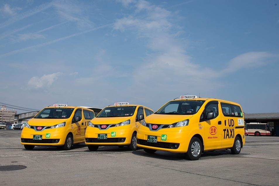 せいぞろいした鳥取県のUDタクシー