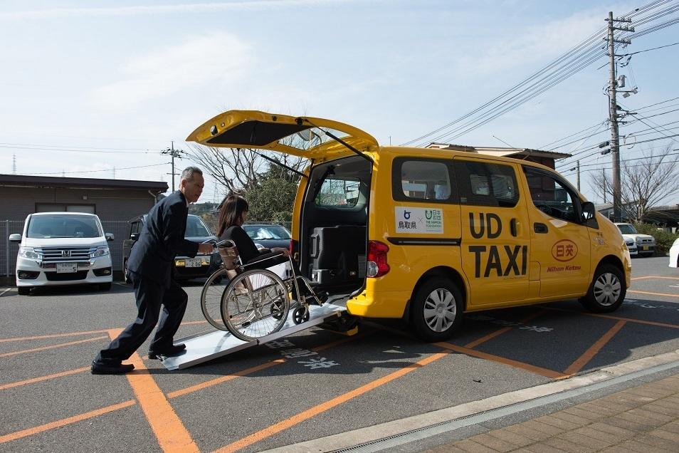 誰もが利用しやすいように環境を整備したUDタクシー