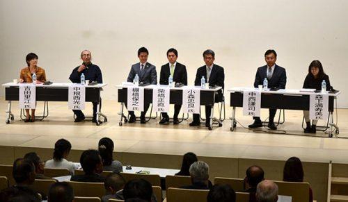 立候補予定者7人が公開討論 岐阜市長選
