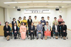 「日本財団在宅看護センター」4期生15人が卒業―半数は年内開業へ