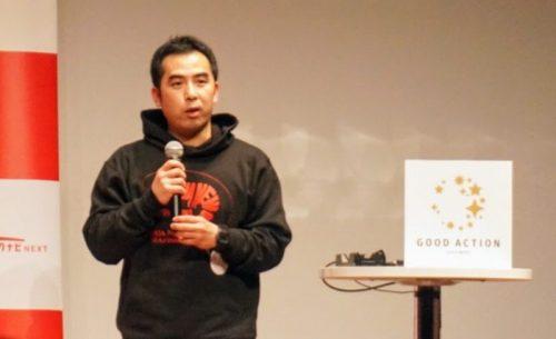 パート従業員の縛りゼロを実現し、今後のテーマとして「社員への展開」と話した武藤氏