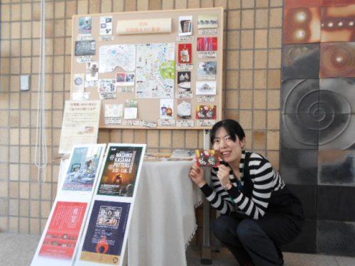茨城県笠間市教育委員会笠間図書館 臼井里恵さん