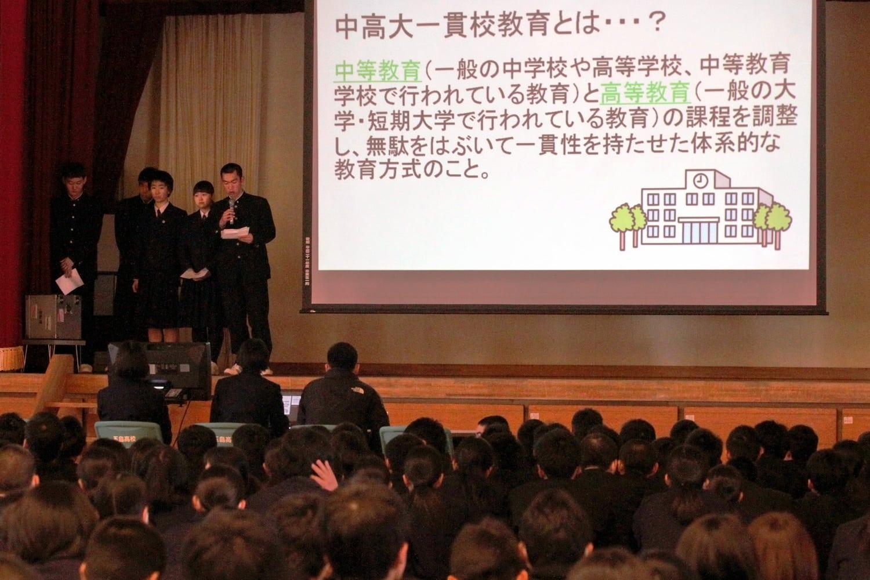 島にどんな大学つくる? 五島高生 アイデア競う 主権者教育の発表会 本物の掲示板で校内投票も