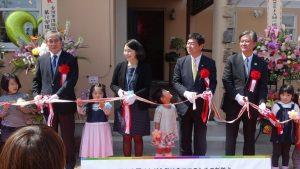 難病の子どもと家族を支える地域連携ハブ拠点、茨城県古河市にオープン