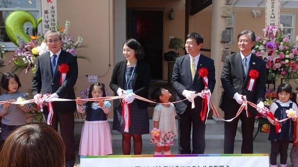 「Burano」のテープカットをする(左から)尾形武寿理事長、秋山未来代表理事、針谷力市長、倉持健一市議会議長ら