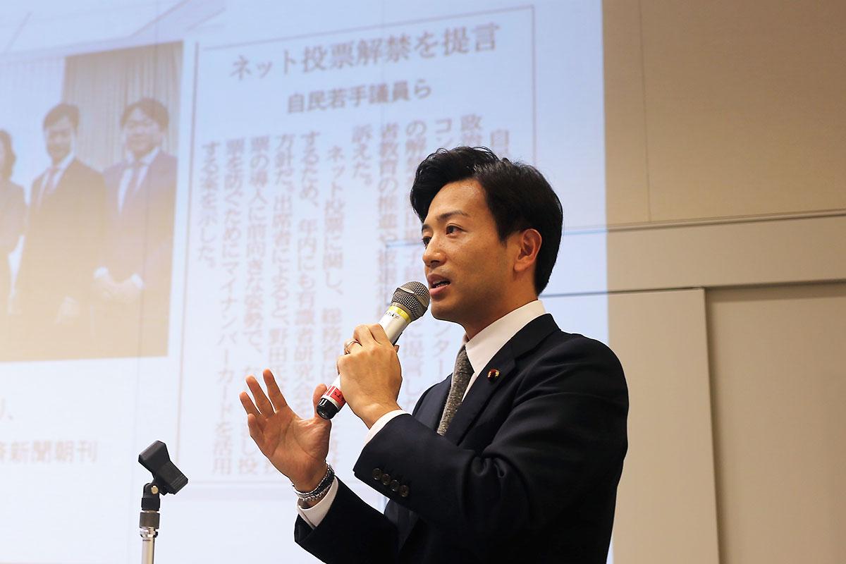 自由民主党の鈴木隼人 衆議院議員