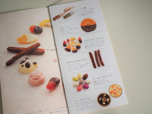 チョコレート工房「CHOCOLABO(ショコラボ)」