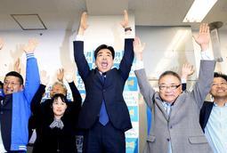 108票差、西宮市長に石井氏 元民主党衆院議員、自公推薦候補ら破る