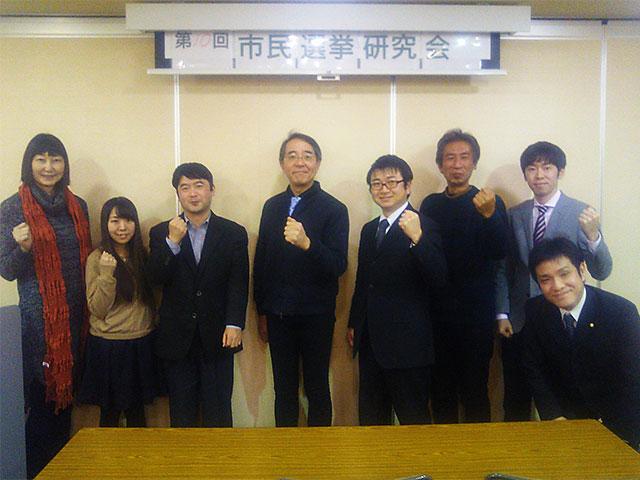 小金井市議会議員/地域政党「自由を守る会」幹事長 渡辺大三