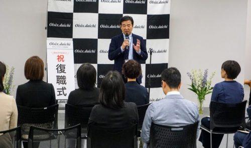 復帰先の部署上司も出席し、復職者を迎える式典であいさつする小崎氏