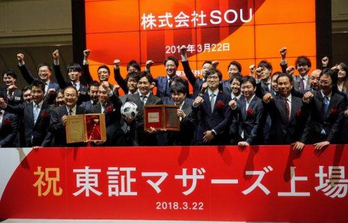 株式会社SOU