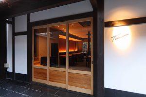 京都錦市場「斗米庵」―食文化体験施設が4月7日開設