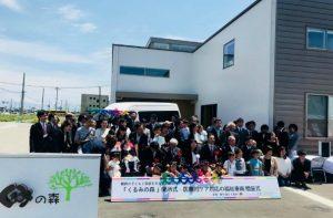 難病支援の地域連携ハブ拠点「くるみの森」―富山県高岡市にオープン