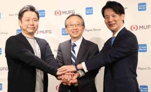 左からJapan Digital Design代表取締役CEO・上原高志氏、三菱UFJフィナンシャル・グループ執行役常務グループCIO兼グループCDTO・亀澤宏規氏、クラウドワークス代表取締役社長兼CEO・吉田浩一郎氏(都内で)