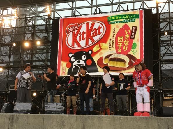 阿蘇ロックフェスの開会式に登壇した泉谷しげるさん(左から2人目)ら関係者