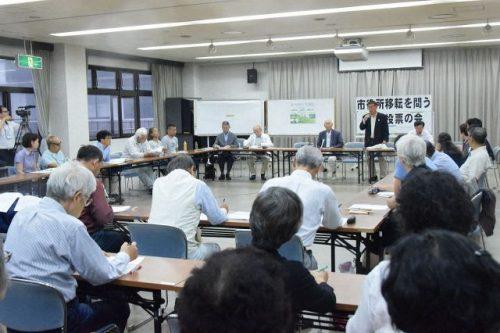 鎌倉市役所移転巡り住民投票を 市民団体が署名活動へ
