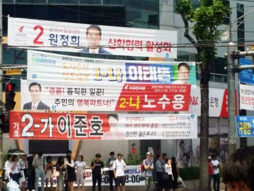 【世界から】韓国、兵役から前科まで公表する候補者