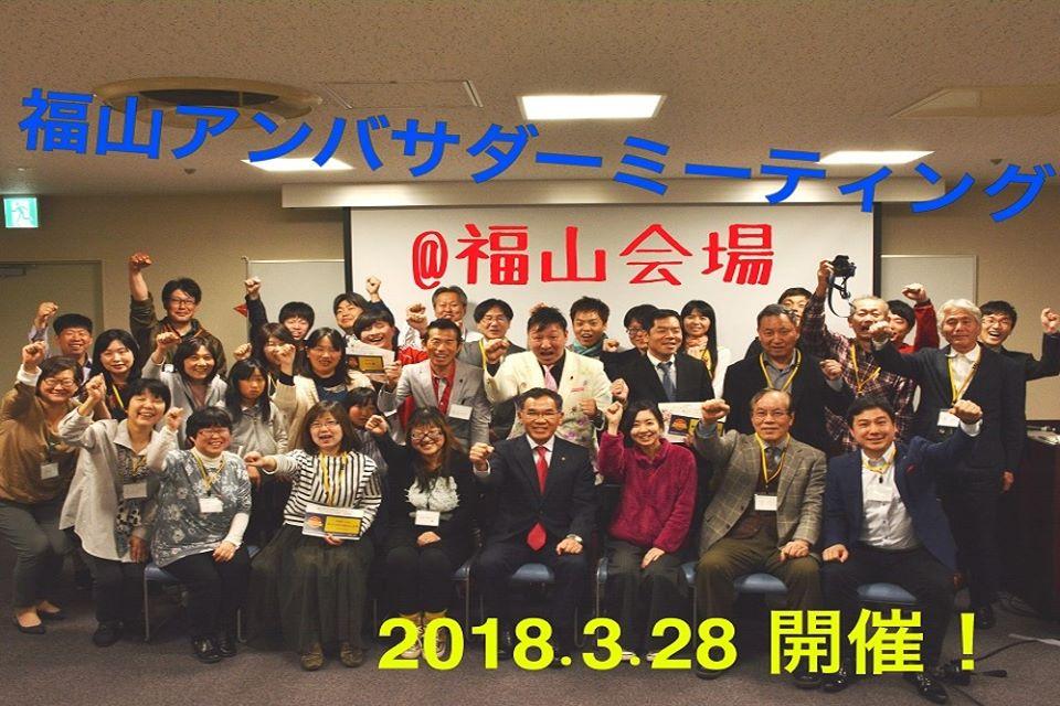 兵庫県議会議員/神戸志民党 党首 樫野孝人