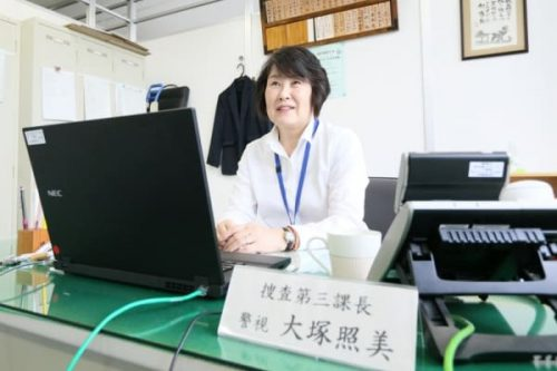 京都府警初の女性第三課長 女性ならではの視点で被害者に寄り添う