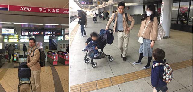京王永山駅で待ち合わせ