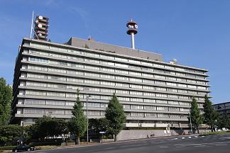 中央合同庁舎3号館