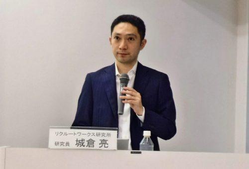 リクルートワークス研究所研究員 城倉亮