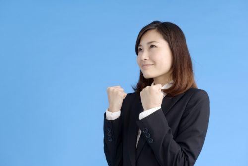 中小で女性活躍進む 「えるぼし」取得数が増加 厚労省