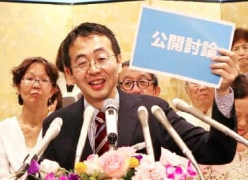 出馬表明の神谷氏 現職と対決姿勢「幅広い市民の代表に」