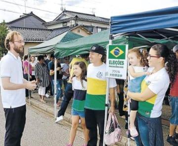 ブラジル大統領選で高岡の投票所に列