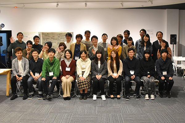 学生と自治体職員の「対話の学び場」の参加者
