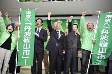 「丹波篠山市」誕生へ、兵庫 住民投票で改名賛成多数