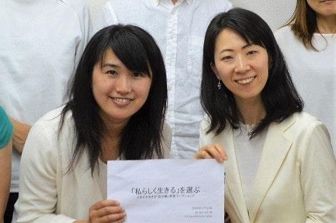 第1回「私らしく生きる」を選ぶワークショップにて(左:私、城石と右:松本有里さん)