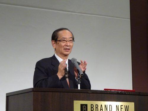 北川先生の基調講演