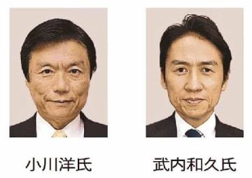 福岡知事選は自民分裂 党本部、新人推薦を決定 現職の要請退ける