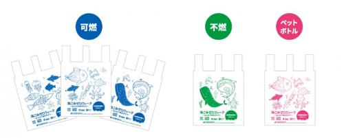 配布用オリジナルごみ袋デザイン