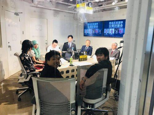 「ニコぶくろスタジオ」で討論会に臨む登壇者ら