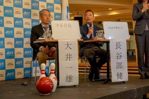 左から、登壇した大井一雄氏と長谷部健氏
